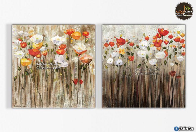 لوحات مودرن هاند ميد زهور ابيض و برتقالى