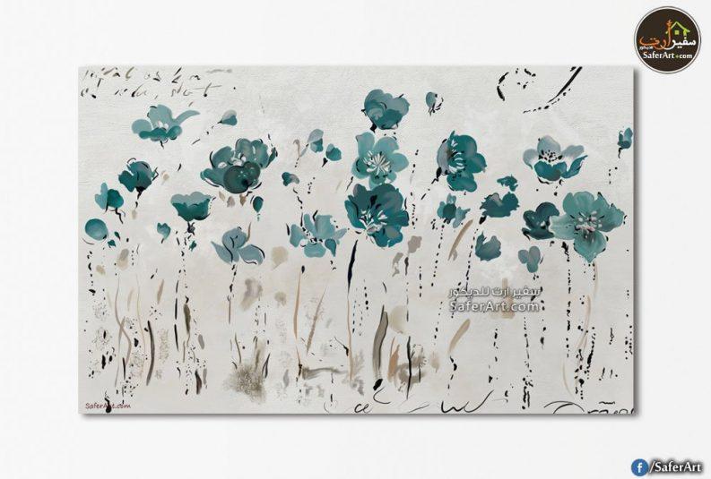 لوحات مودرن بسيط زهور تركواز