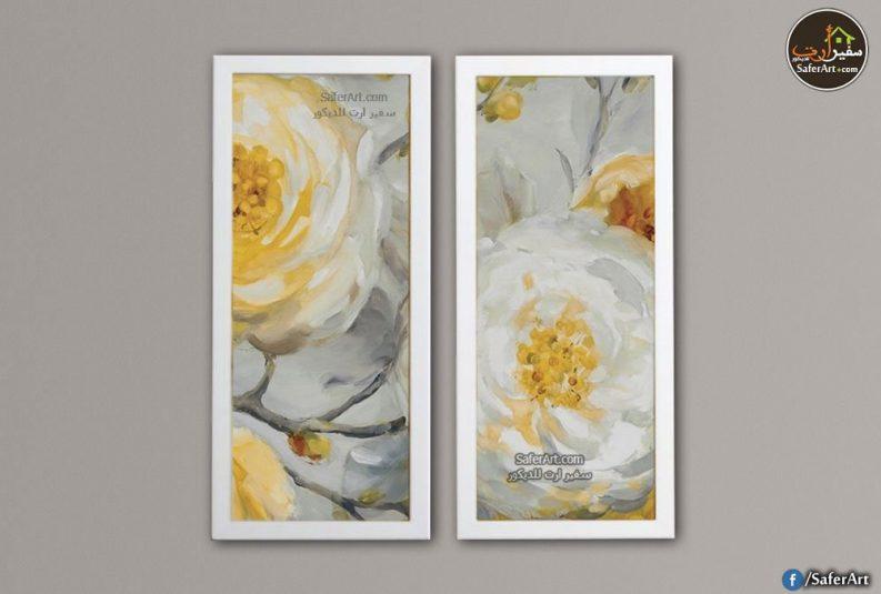 لوحات مودرن بإطار ابيض و تصميم زهور اصفر
